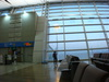 the airport in korea was very surprising; it didn